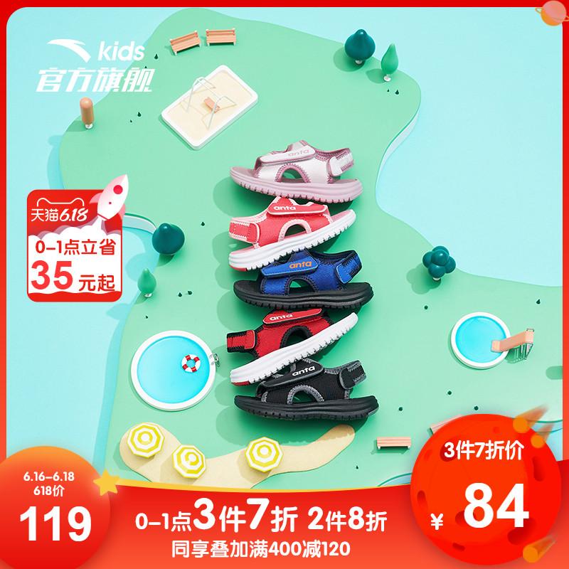 安踏儿童凉鞋2020年夏季新品婴童软底宝宝鞋子沙滩鞋凉鞋轻便凉鞋