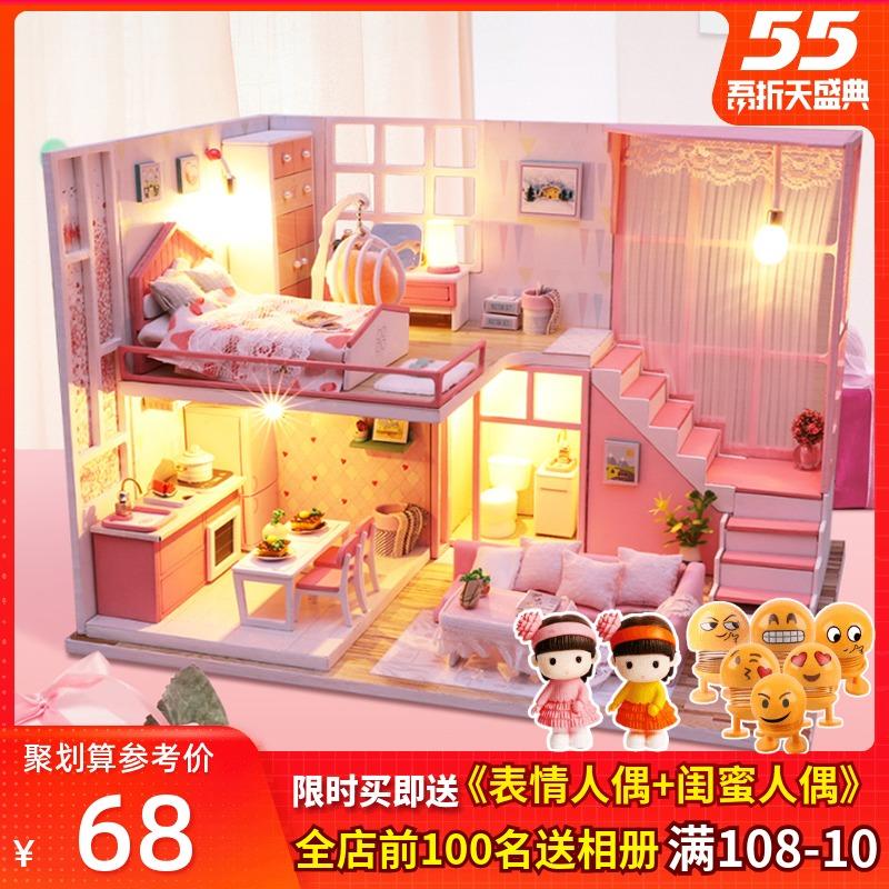 儿童小伶玩具女孩生日礼物过家家7-8 9 1012岁手工公主娃娃屋