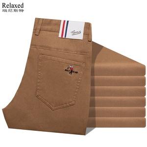 Golf pants stretch men's clothing brand men's pants sports casual pants cotton straight pants trousers authentic