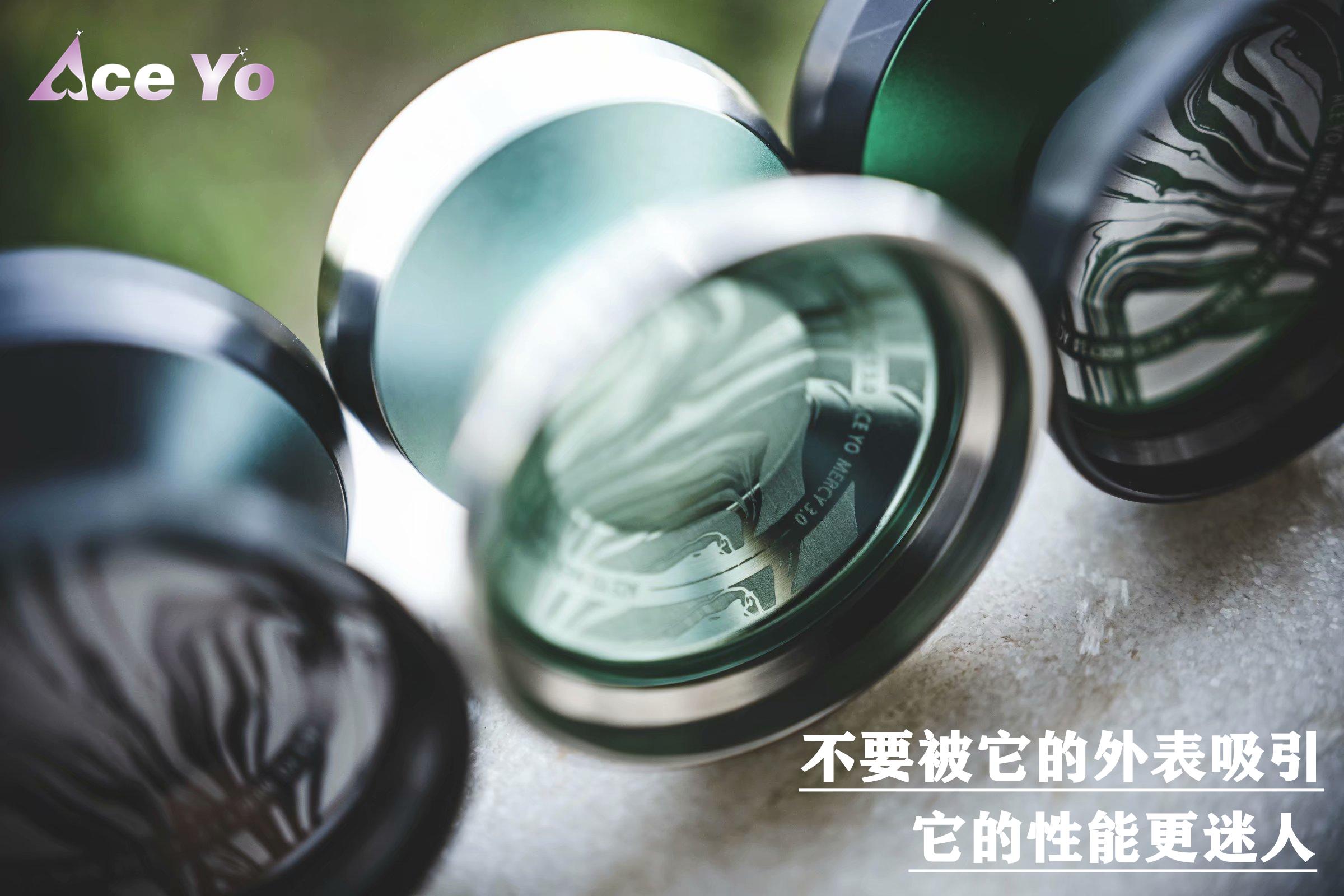 悠悠球 aceyo慈悲3 专业比赛悠悠球竞技高级yoyo球溜溜球睡眠超长