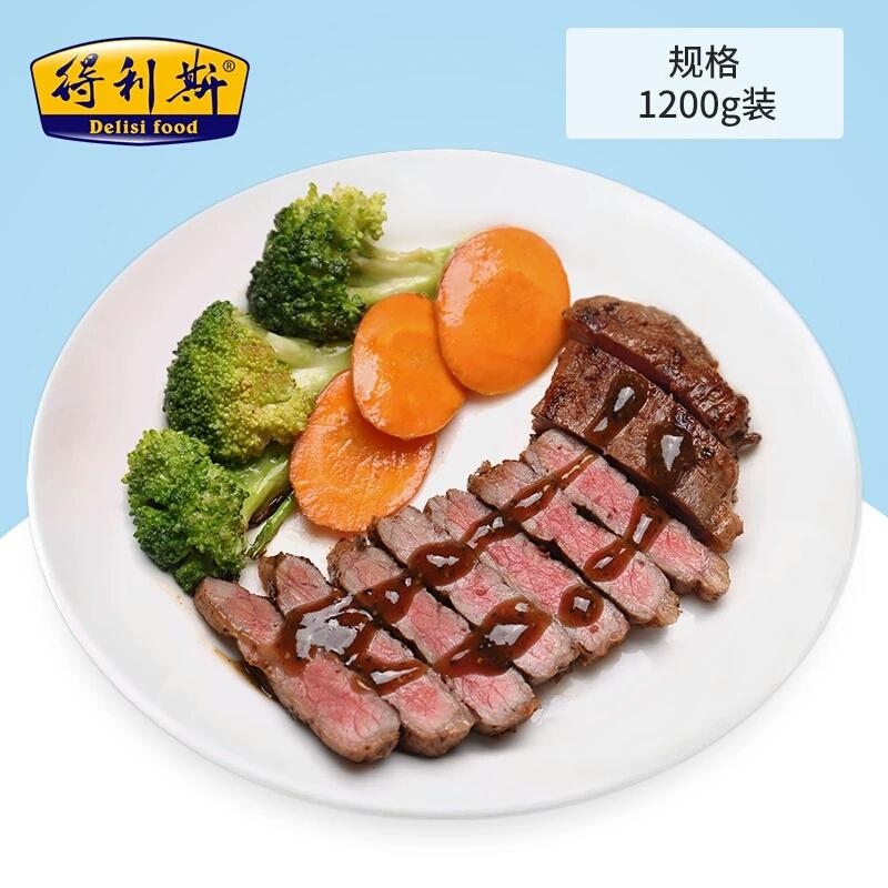 得利斯 原切牛排套餐团购新鲜12片原味微腌制整切