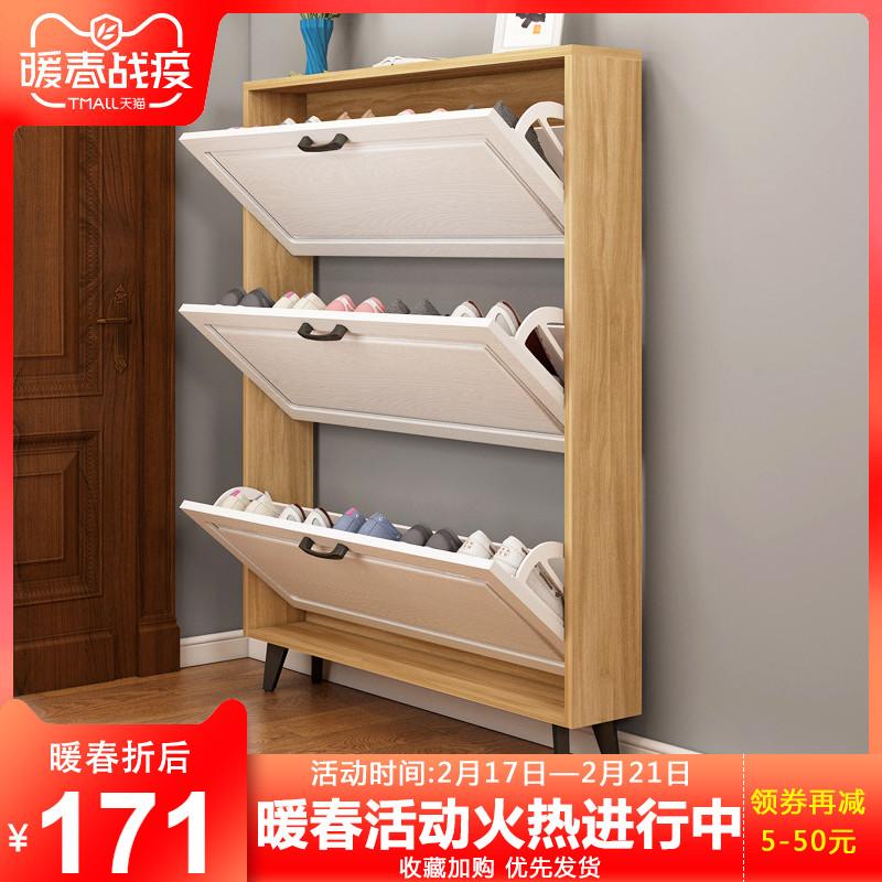 超薄门口收纳鞋柜进门简易鞋架阳台多功能储物柜家用大容量玄关柜