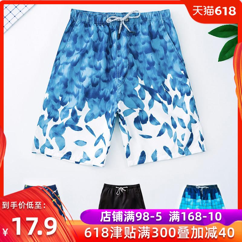 泳裤男平角五分沙滩裤防尴尬男士泳衣宽松大码温泉游泳裤游泳装备
