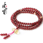 Three edge card treasure opening wine red garnet 108 beads bracelet citrine hoist multi-three ring jewelry