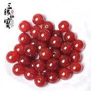 DIY manual fitting materials semi-finished 4-16mm natural red agate beads Crystal beads jewelry