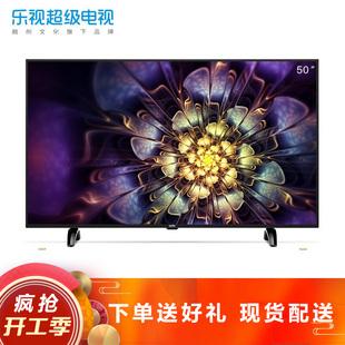 乐视超级电视 X50pro 50英寸LED超高清平板液晶网络WiFi电视机
