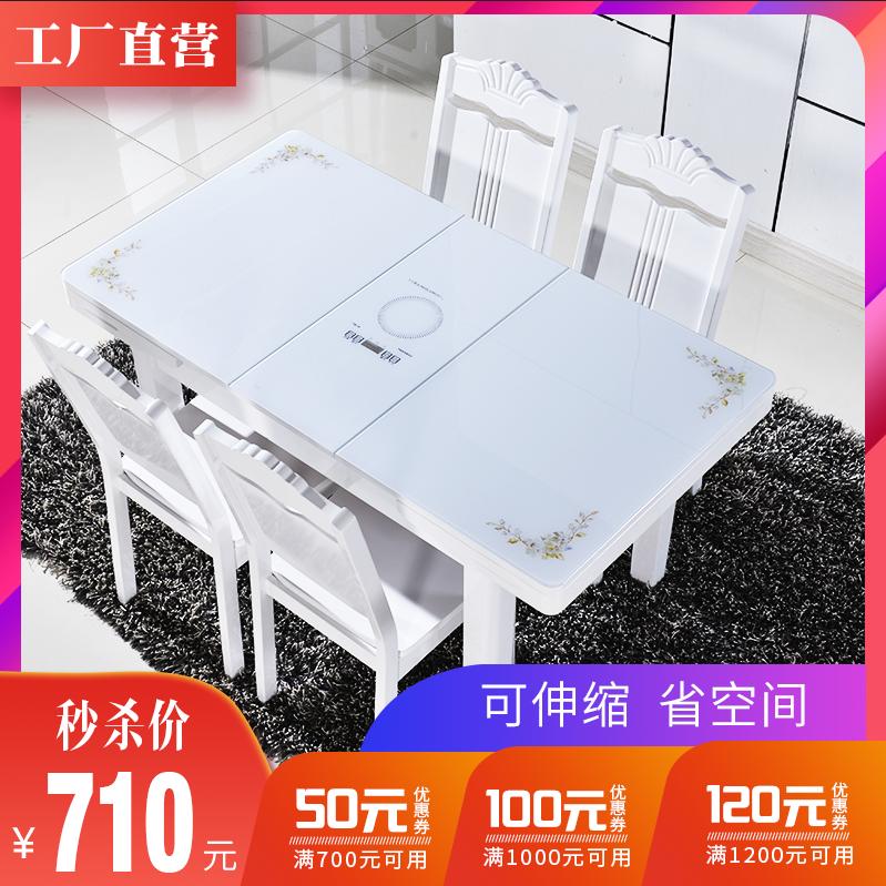 实木餐桌椅组合可伸缩带电磁炉多功能折叠钢化玻璃长方形家用餐桌
