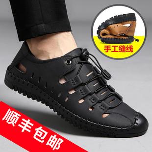 凉鞋男2020夏季新款真皮男士休闲镂空皮鞋防滑洞洞鞋软底皮凉鞋男图片