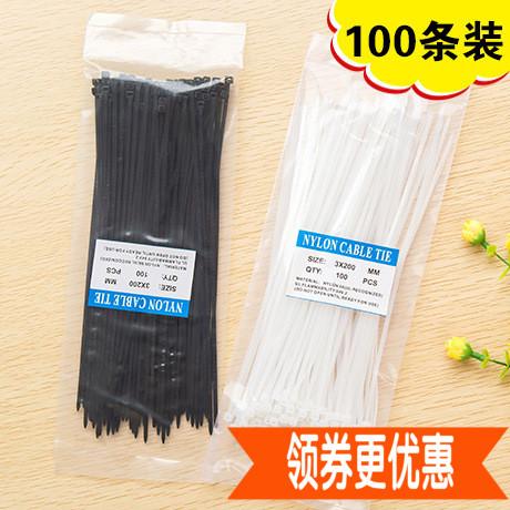 加强型自锁式尼龙扎带捆线理线带电线收纳整理绑线束线100条装