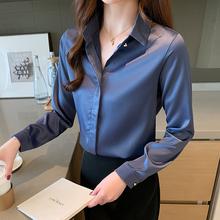 职业装白衬衫女长袖雪mb7上衣工作to1春秋新式韩款气质显瘦衬衣
