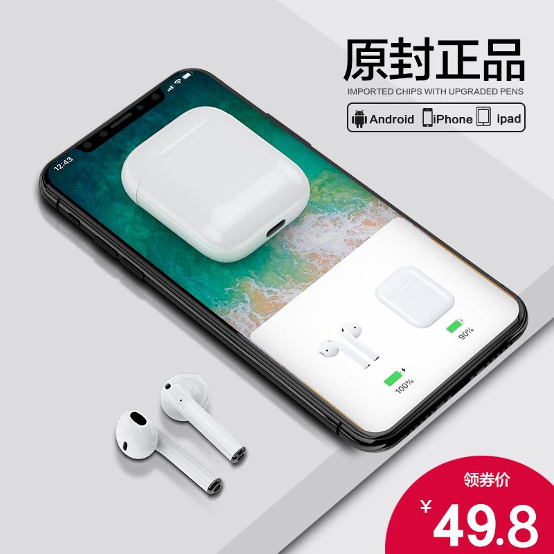 真无线蓝牙耳机5.0双耳半入耳式适用iphone11苹果7plus安卓oppovivo手机通用8p指纹触控r15单耳原装正品男生X