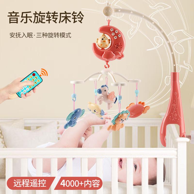 新生儿婴儿宝宝床铃上4音乐旋转床头摇铃3挂件6个月0-1岁玩具益智