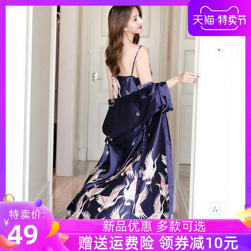 韩版性感丝绸睡衣女夏薄款短袖冰丝吊带睡裙睡袍两件套春秋家居服