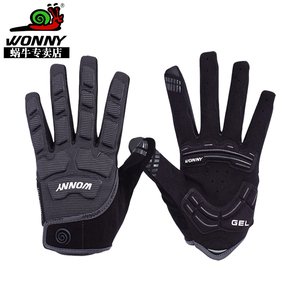 Snail riding gloves men and women bicycle full finger mountain bike long finger motorcycle riding thick warm windproof winter