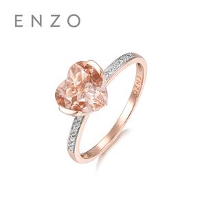 enzo珠宝 摩根石心形宝石戒指18K金钻石女戒图片