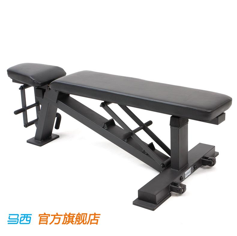 马西商用卧推凳哑铃凳健身凳多功能训练凳哑铃椅飞鸟凳运动凳