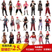 万圣节化装舞会cosplay加勒比女海盗服装成人杰克船长演出衣服饰