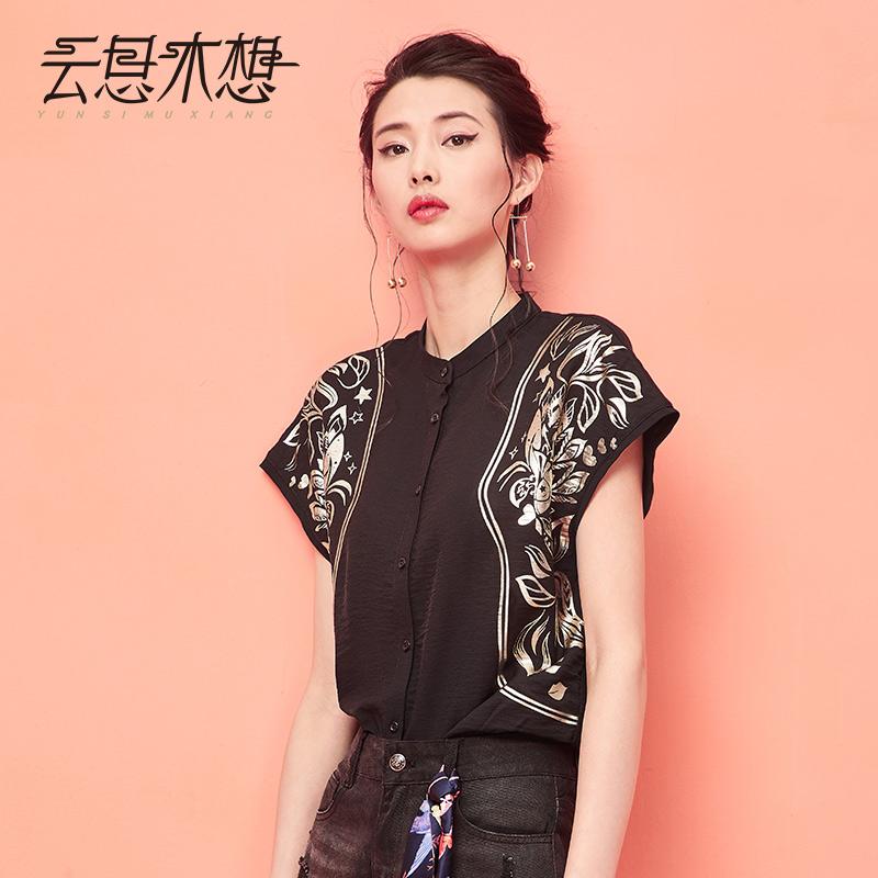 云思木想2019夏装新款印花衬衣气质复古宽松短袖衬衫女上衣86597