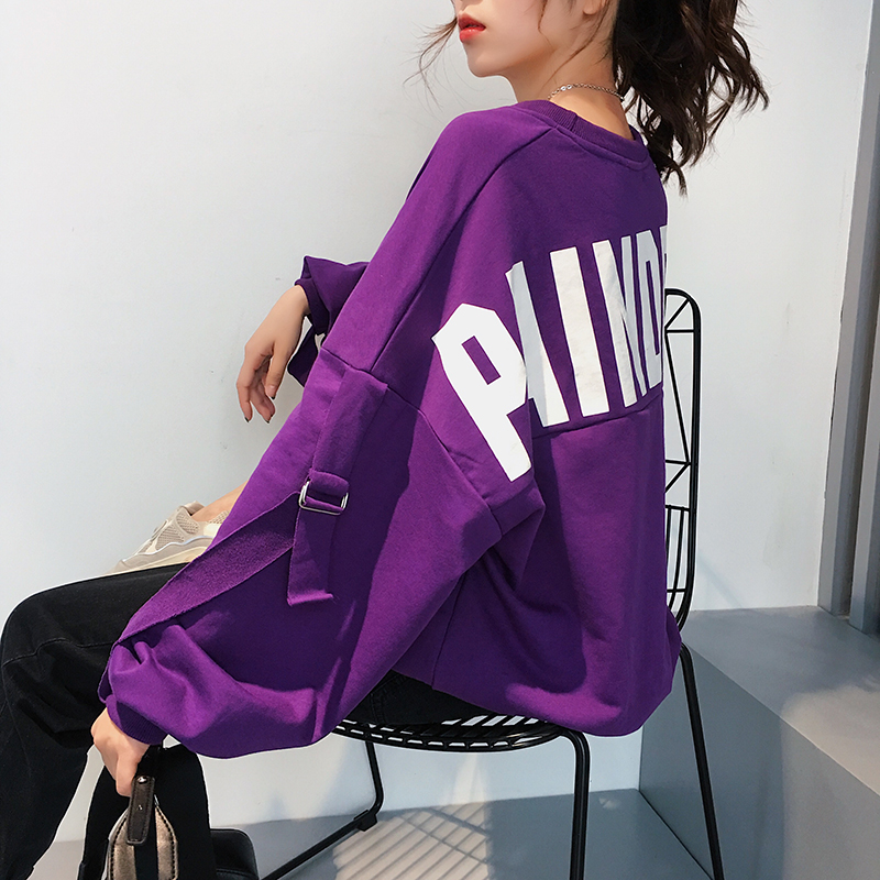 紫色卫衣女长袖韩版宽松2018春秋装新款松松垮垮慵懒风超火的薄款