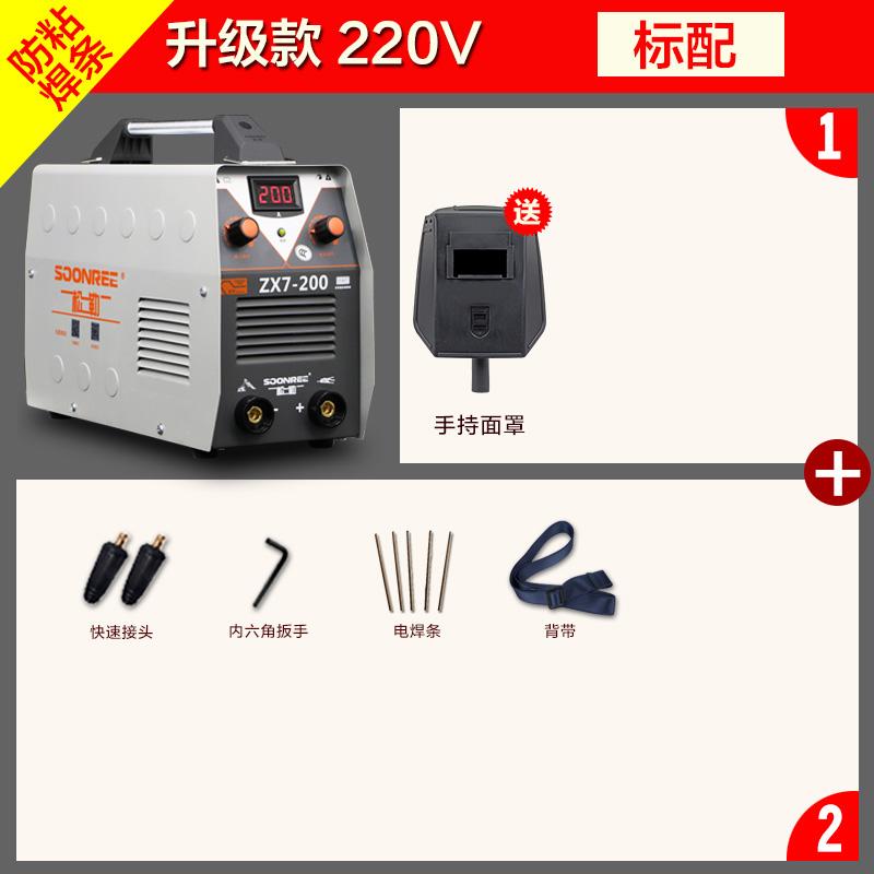 求教 怎么区分电焊机的220V与380V接线