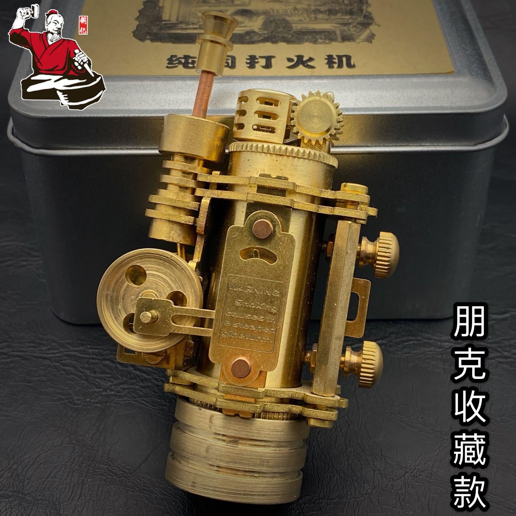 收藏型蒸汽朋克机械煤油打火机烟斗复古手工把玩战甲火机男礼物