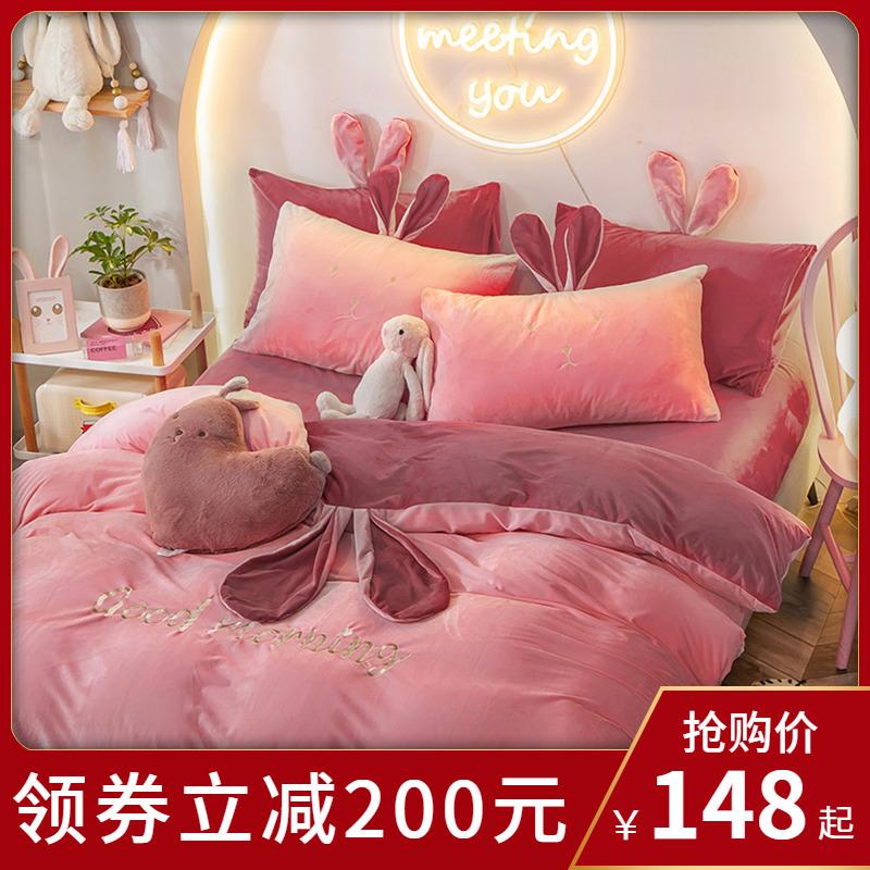 床上用品加厚牛奶绒四件套兔兔绒冬季公主风珊瑚绒法兰绒床单被套