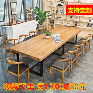Office furniture conference room training negotiation long table simple modern work table loft iron table solid wood