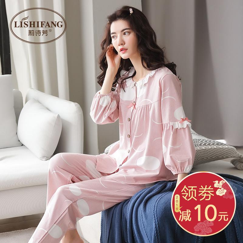 莫代尔睡衣女春秋长袖韩版甜美可爱公主风家居服薄款秋款两件套装