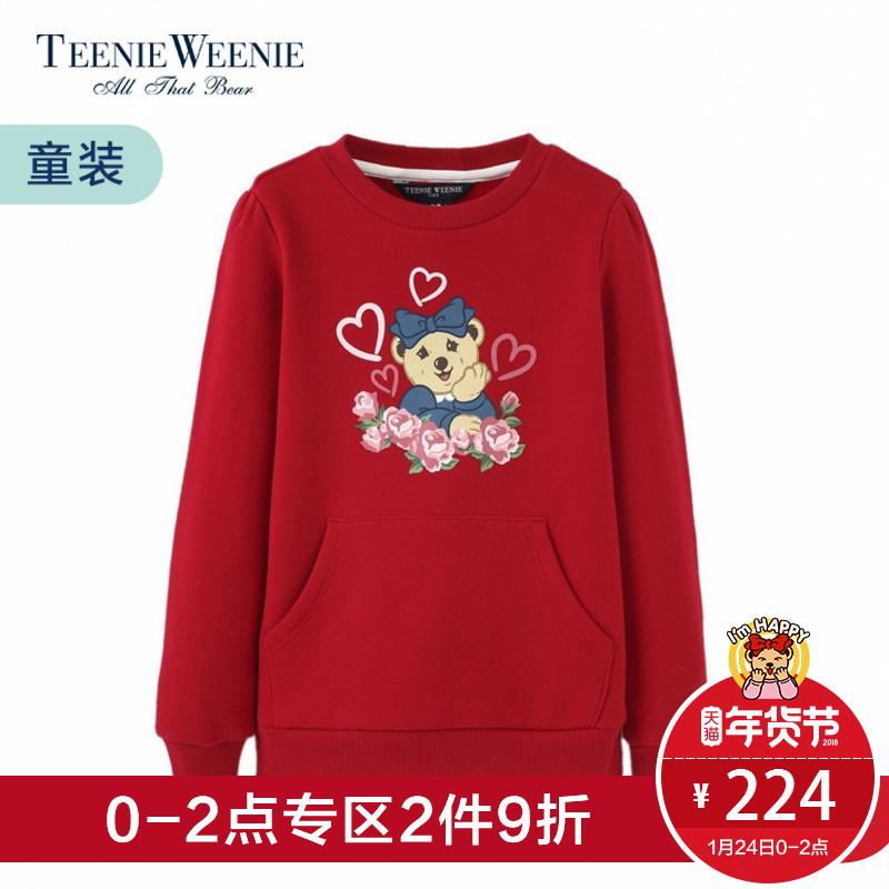 Teenie Weenie小熊2017印花卡通套头时尚休闲卫衣TKMW78T53I