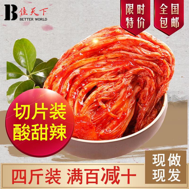 新龙江泡菜韩国泡菜辣白菜下饭菜朝鲜风味共5袋包邮kkR0S3idhd