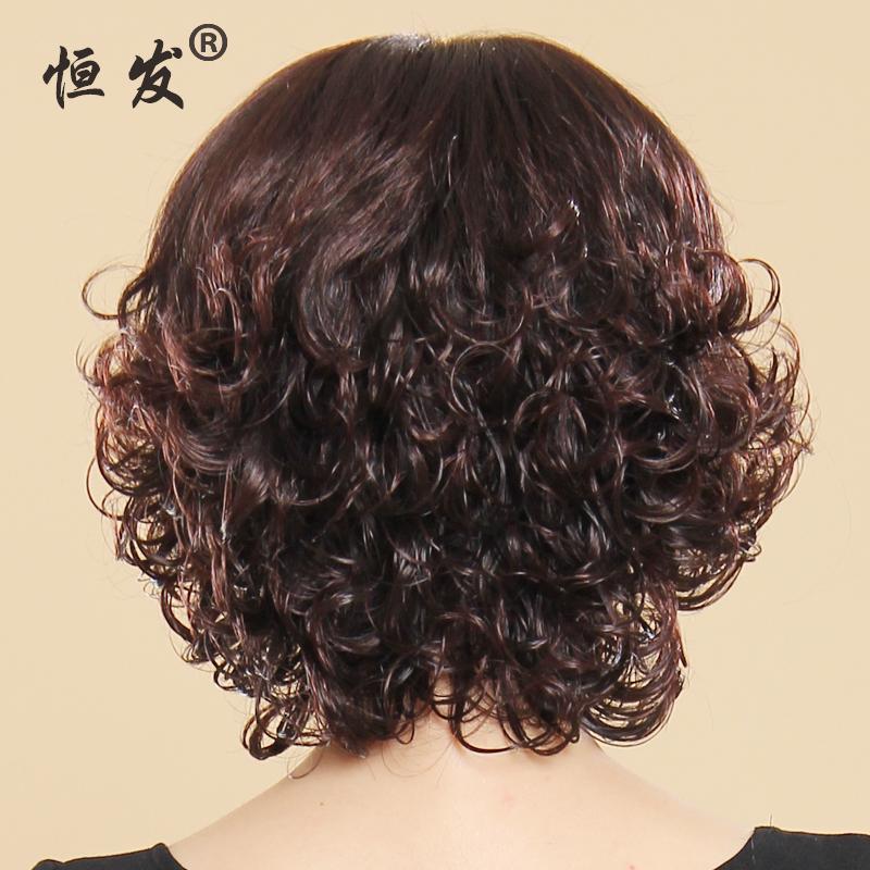 恒发假发女时尚短卷发 中老年假发短发女 真发假发女 妈妈假发套图片
