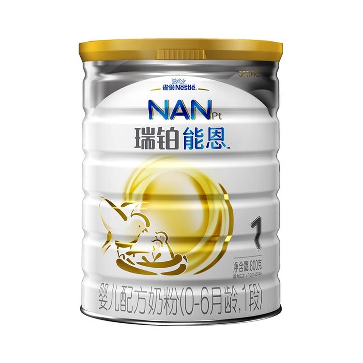 雀巢瑞铂能恩婴儿配方奶粉1段800g/罐