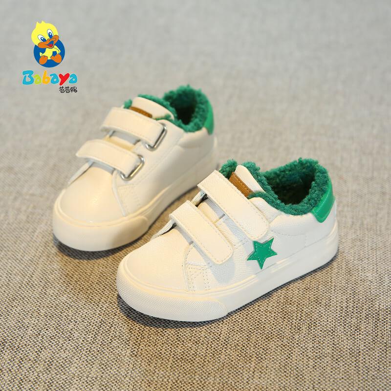 芭芭鸭儿童板鞋男童鞋休闲鞋2017秋新款女童小白鞋宝宝运动鞋韩版