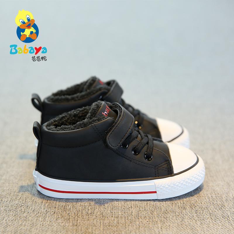 芭芭鸭儿童棉鞋宝宝鞋