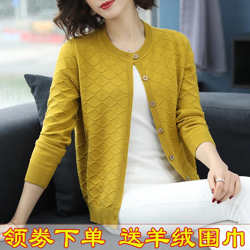 鄂尔多斯市羊绒开衫女短款时尚圆领春装2019针织100%羊绒毛衣外套