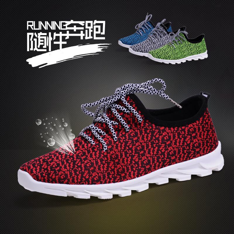 秋冬季老北京布鞋男士休闲鞋子韩版透气板鞋加绒男鞋跑步运动鞋