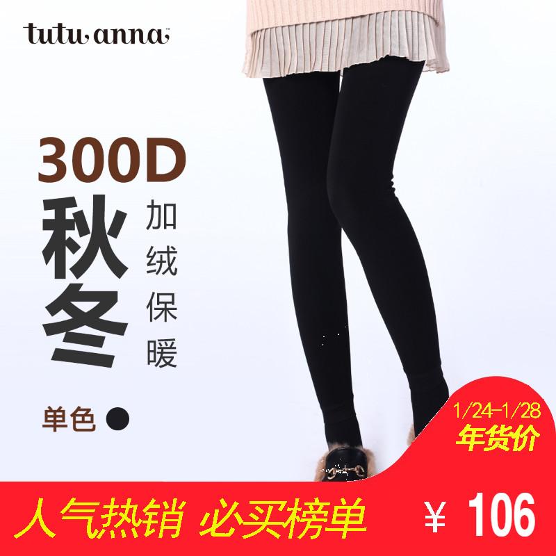 tutuanna打底裤女 厚绒秋冬保暖日系纯色黑色里起毛300D