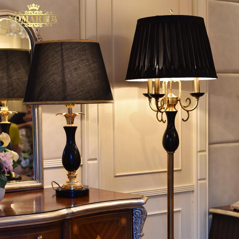 耀马欧式落地灯黑色古典别墅酒店小奢华客厅卧室复古美式立式台灯