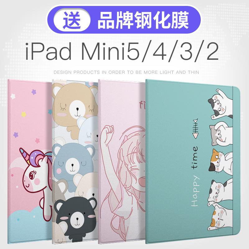 苹果iPadMini4保护套padmini2外套mini5外壳7.9英寸迷你1/3软壳A1538平板电脑硅胶全包超薄可爱防摔A1489网红图片