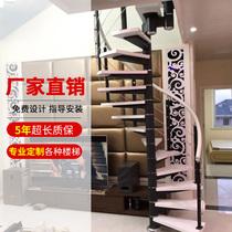 定製旋轉樓梯室內閣樓複式中柱旋轉實木家用室外躍層鋼木loft樓梯