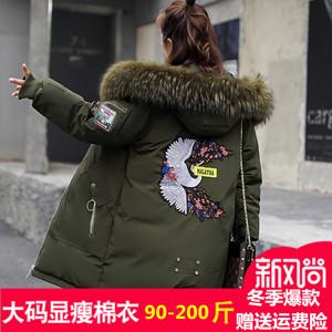 冬装特大码棉衣女中长款胖mm200斤加肥加大棉服棉袄冬季女装外套