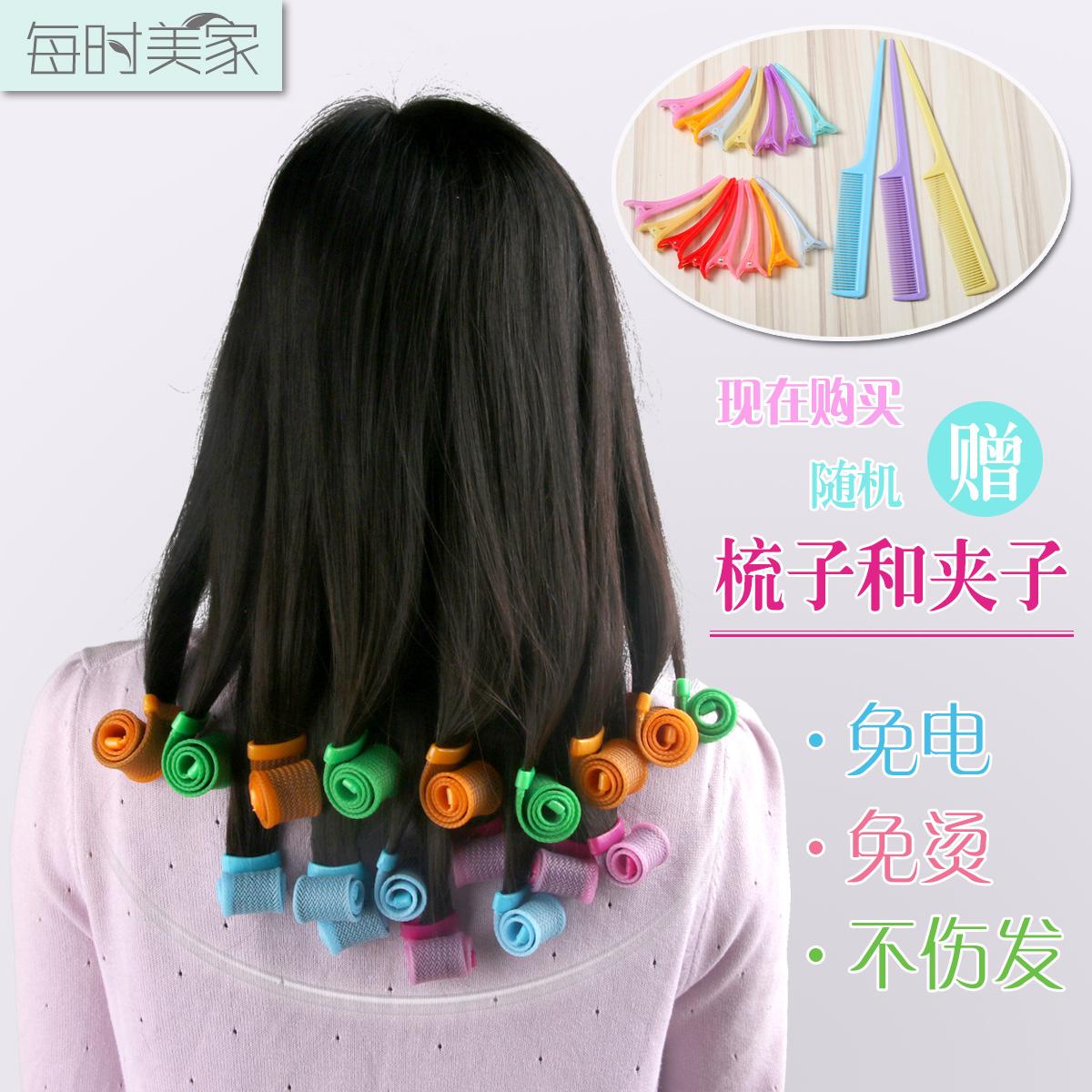 每时美家卷发器不伤发烫发器 蜗牛卷波浪卷自动卷发器套装送梳子