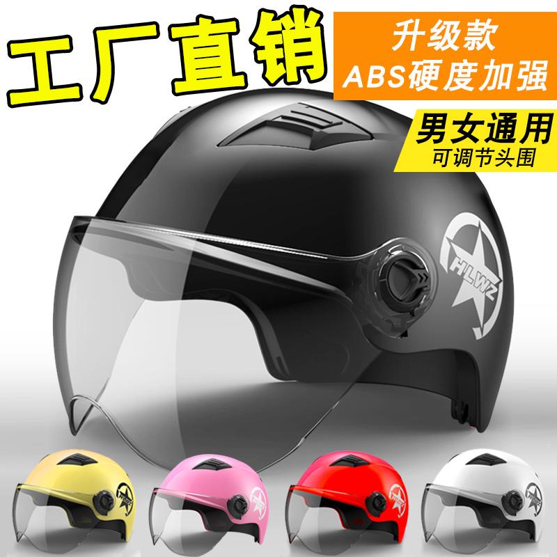 电动车电瓶车头盔四季通用轻便式夏季防晒安全帽男女士全盔灰半盔
