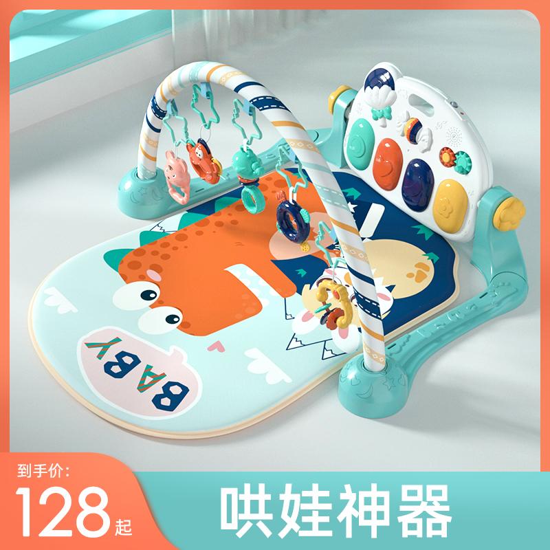 新生婴儿脚踏钢琴健身架器幼儿宝宝音乐玩具男孩女孩脚蹬床0-3月6