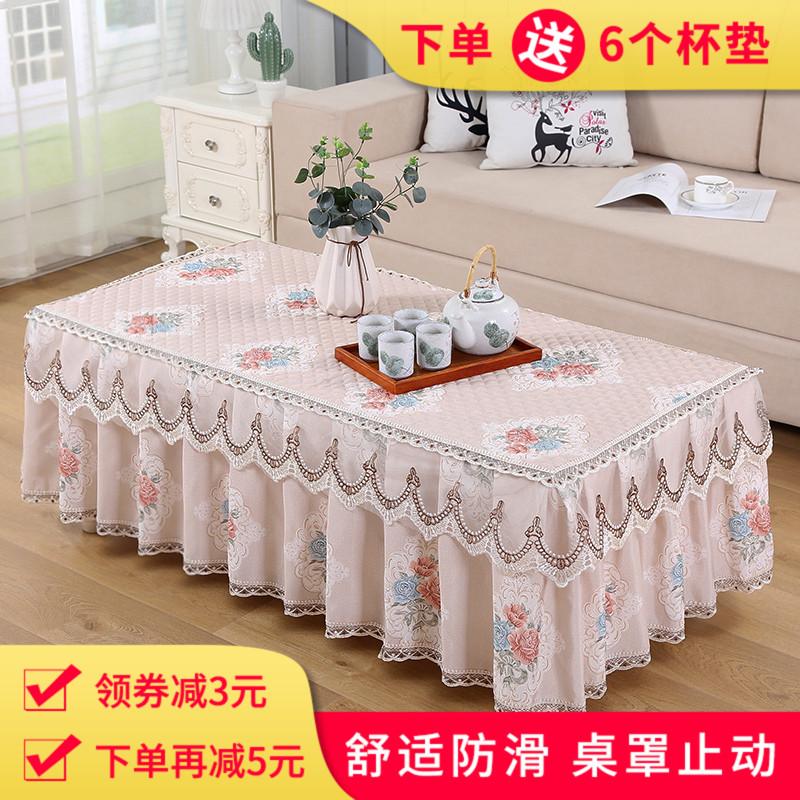 [¥22.56]长方形客厅防滑茶几罩套田园布艺盖巾桌布餐桌台布床头柜套防尘罩