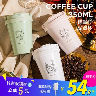 tanana咖啡杯便携双层不锈钢保温杯女带盖ins风随行杯子车载水杯