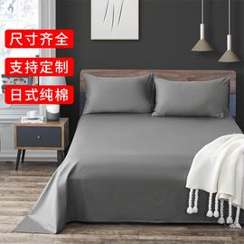纯棉床单纯色白色日式粉色酒店灰色大幅大炕定制紫色蓝色超大床单