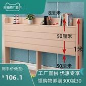 靠背板1.8榻榻米无结巴单双人床头 定做实木床头板1.5米胡桃木欧式