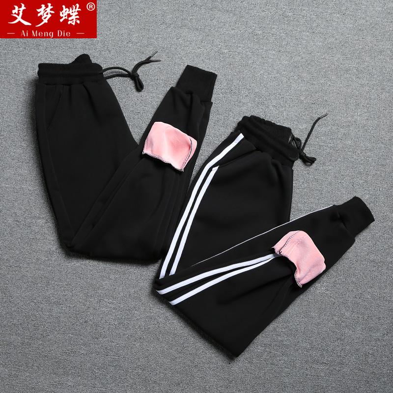 艾梦蝶品牌口碑如何,买过艾梦蝶哈伦裤的觉得怎么样