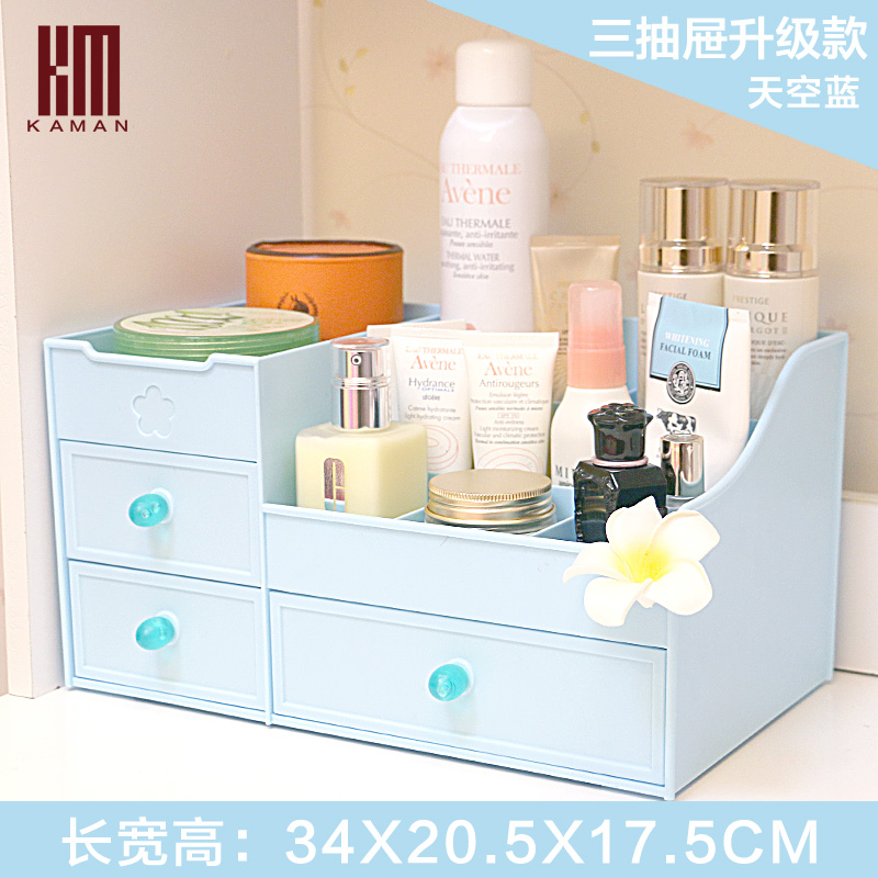 Blue (increase three drawers)
